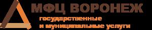 МФЦ Воронеж